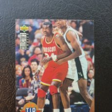 Coleccionismo deportivo: HAKEEM OLAJUWON 1994-95 NBA #175 UPPER DECK COLLECTOR'S CHOICE HOUSTON ROCKETS. Lote 219606733