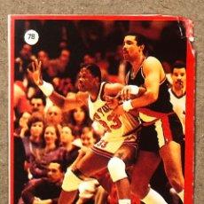 Coleccionismo deportivo: PATRICK EWING N° 78 CROMO PEGATINA STICKER COLECCIÓN GIGANTES DEL BASKET 1987.. Lote 219625173