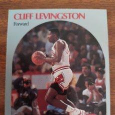 Collezionismo sportivo: CLIFF ROBINSON 405 NBA HOOPS 1990-91 CHICAGO BULLS. Lote 220358290
