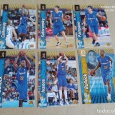 Coleccionismo deportivo: ACB 2010 2011 10-11 PANINI Nº 142 BULLOCK JUGON CAJASOL. Lote 221288888