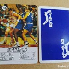 Coleccionismo deportivo: ARVYDAS SABONIS REAL MADRID ACB 93-94 FOURNIER. Lote 221710533