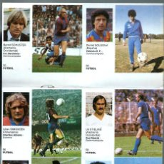 Coleccionismo deportivo: ASES DEPORTE MUNDIAL 1983 - LOTE 6 CROMOS Nº 55 A 60 - SCHUSTER, SIMONSEN, SOCRATES, TENDILLO ETC. Lote 222254170