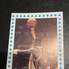 Coleccionismo deportivo: MICHAEL JORDAN BULL USA CROMO 173 NUEVO IMPECABLE RECIEN SALIDO DEL SOBRE. Lote 222697170