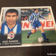 Coleccionismo deportivo: JOSÉ RAMÓN - DEPORTIVO DE LA CORUÑA - 98 99 1998 1999 - EDICIONES ESTE - NUNCA PEGADO. Lote 222856721