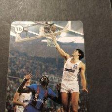 Coleccionismo deportivo: CARTA BALONCESTO FOURNIER 1988 NUEVA SIN USO 1B FERNANDO MARTIN REAL MADRID. Lote 225659270