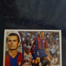 Collezionismo sportivo: COCU - BARCELONA - 2003 2004 03 04 - CROMO EDICIONES ESTE - NUNCA PEGADO. Lote 226020693