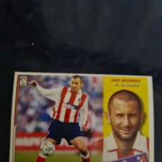 Coleccionismo deportivo: JAVI MORENO - ATLETICO DE MADRID - 2002 2003 02 03 - CROMO EDICIONES ESTE - NUNCA PEGADO. Lote 226704685