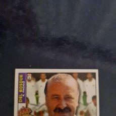 Coleccionismo deportivo: DEL BOSQUE - REAL MADRID - 2002 2003 02 03 - CROMO EDICIONES ESTE - NUNCA PEGADO. Lote 226705242