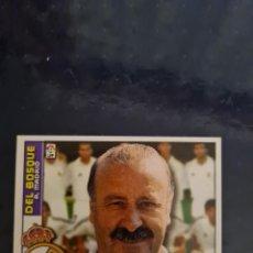 Coleccionismo deportivo: DEL BOSQUE - REAL MADRID - 2002 2003 02 03 - CROMO EDICIONES ESTE - NUNCA PEGADO. Lote 226705270