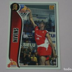 Collezionismo sportivo: CROMO CARD DE BALONCESTO BASKET NIVINS DEL SUZUKI MANRESA Nº 281 LIGA ACB 09-10 PANINI. Lote 228120795