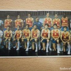Coleccionismo deportivo: SELECCIÓN ESPAÑOLA DE BALONCESTO 1986, 4 CROMOS DEL ÁLBUM MERCHANTE BALONCESTO 1986-1987. Lote 228801865