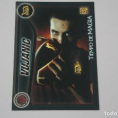 Collezionismo sportivo: CROMO CARD DE BALONCESTO BASKET VUJANIC DEL C.B. MURCIA Nº 341 LIGA ACB 09-10 PANINI. Lote 231445070