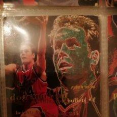 Coleccionismo deportivo: VENDO CROMO NBA MCLEAN. Lote 234418715