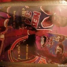 Coleccionismo deportivo: VENDO CROMO ANTHONY MASON NEW YORK KNICKS. Lote 234418750