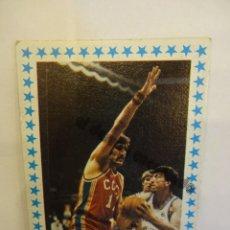 Coleccionismo deportivo: 174. TACHENKO (URSS) CROMO ALBUM MERCHANTE. Lote 234726405