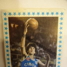 Coleccionismo deportivo: 169. D. PETROVIC (YUGOSLAVIA) CROMO ALBUM MERCHANTE. Lote 234727915