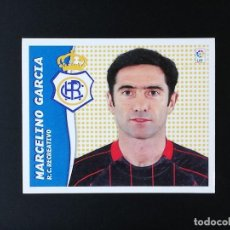 Coleccionismo deportivo: REC MARCELINO GARCIA RC RECREATIVO 2006 2007 EDICIONES ESTE 06 07 LIGA SIN PEGAR NUNCA PANINI. Lote 236068715