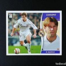 Coleccionismo deportivo: RMA CASSANO REAL MADRID 2006 2007 EDICIONES ESTE 06 07 LIGA SIN PEGAR NUNCA PANINI. Lote 236069115