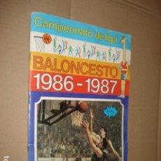 Coleccionismo deportivo: CAMPEONATO DE LIGA BALONCESTO 1986-1987, CLUB BALONCESTO OAR, COMPLETO, BUEN ESTADO. Lote 244682115