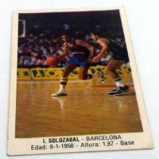 Coleccionismo deportivo: CROMO BALONCESTO CONVERSE I.SOLOZABAL- BARCELONA Nº 8. Lote 246921690