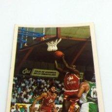 Coleccionismo deportivo: CROMO BALONCESTO CONVERSE L. LAMPLEY-CAI- Nº 26. Lote 246987420