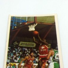 Coleccionismo deportivo: CROMO BALONCESTO CONVERSE L. LAMPLEY-CAI- Nº 26. Lote 246987565