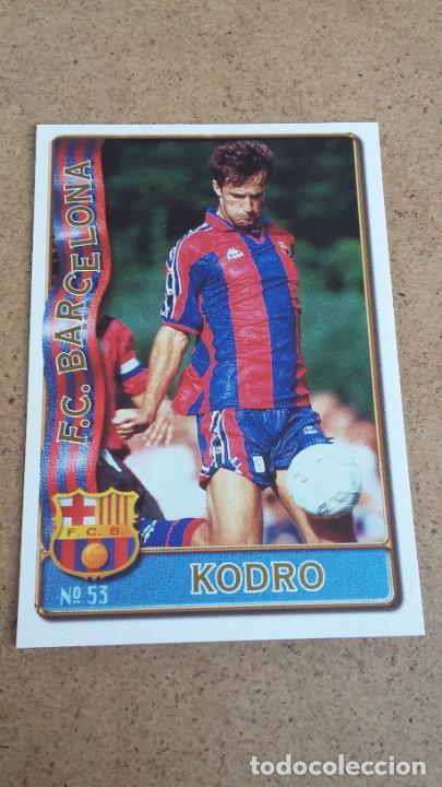 MUNDICROMO 96 97 1996 1997 - 53 KODRO ( BAJA ) - FC. BARCELONA 497 (Coleccionismo Deportivo - Cromos otros Deportes)