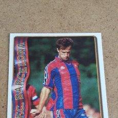 Coleccionismo deportivo: MUNDICROMO 96 97 1996 1997 - 53 KODRO ( BAJA ) - FC. BARCELONA 497. Lote 251036350