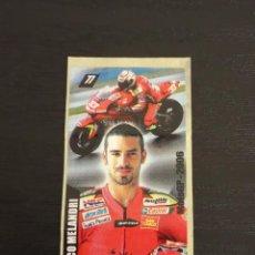 Coleccionismo deportivo: -CROMO MOTOCICLISMO CHICLES VIDAL MOTO GP 2006 : 77 MARCO MELANDRI , MOTOGP CHICLES BUBBLE GUM MOTOS. Lote 252403760