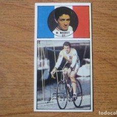 Coleccionismo deportivo: CROMO CICLISMO ASES DEL PEDAL MERCHANTE 1987 51 MARC MADIOT (SYSTEME U) SIN PEGAR - VUELTA 87. Lote 255434605