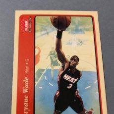 Coleccionismo deportivo: DWYANE WADE NBA TRADING CARD. Lote 257713300