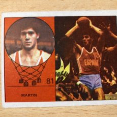 Coleccionismo deportivo: # 81 FERNANDO MARTIN REAL MADRID, ESPAÑA, PORTLAND BALONCESTO NBA SIN PEGAR # ROOKIE. Lote 262290325