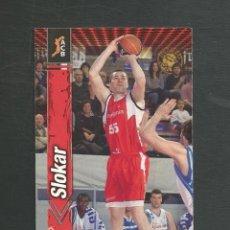 Coleccionismo deportivo: CROMO BALONCESTO FICHAS LIGA ACB 10/11 Nº32 SLOKAR - ASSIGNIA MANRESA. Lote 267543389
