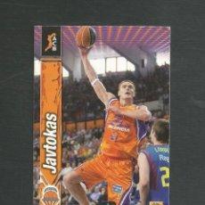 Coleccionismo deportivo: CROMO BALONCESTO FICHAS LIGA ACB 10/11 Nº266 JAVTOKAS - POWER ELECTRONICS VALENCIA. Lote 267543494