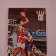 Collezionismo sportivo: BALONCESTO 88 - CROMO Nº 27 - PALIN ORTIZ (CAI ZARAGOZA) - EDITORIAL J. MERCHANTE - NUNCA PEGADO.. Lote 268167979