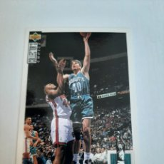 Coleccionismo deportivo: CROMO NBA BALONCESTO FRANK BRICKOWSKI. Lote 270372343