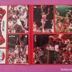 Coleccionismo deportivo: LAMINA 7 PEGATINAS REVISTA GIGANTES DEL BASKET 1988 CROMOS NBA STICKERS BARKLEY SAMPSON WORTHY WEBB. Lote 282554763