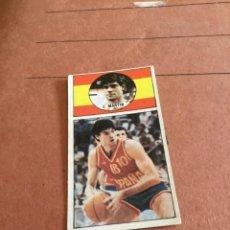 Coleccionismo deportivo: CROMO LIGA BALONCESTO 1986 1987 Nº 146 FERNANDO F. MARTIN (PIVOT) - NUNCA PEGADO J. MERCHANTE. Lote 285731498