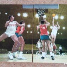 Coleccionismo deportivo: HISTORIA JUEGOS OLIMPICOS MÉXICO 68 CHOCOLATES SULTANA 32+33 BALONCESTO RUSIA (NUNCA PEGADOS) 37. Lote 287149438