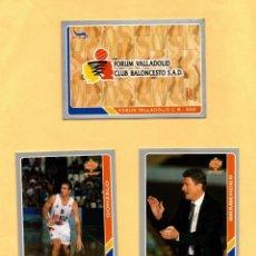 Coleccionismo deportivo: MUNDICROMO LAS FICHAS DE LA ACB 95 EQUIPO COMPLETO FORUM VALLADOLID C.BALONCESTO 1994-1995 9 CROMOS. Lote 288019158