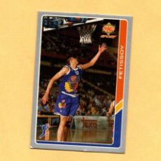 Coleccionismo deportivo: MUNDICROMO LAS FICHAS DE LA ACB 95 Nº179 FETISSOV FORUM VALLADOLID C.BALONCESTO 1994-1995. Lote 288023978