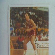 Coleccionismo deportivo: PEGATINA DE BOLLYCAO BASKET - CROMOS 88-89 : Nº 31, JOAQUIN RUIZ LORENTE - CAI. Lote 295390283