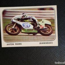 Coleccionismo deportivo: ANTON MANG MOTO SPORT PANINI CROMO MOTOCICLISMO - SIN PEGAR - 114. Lote 295535788