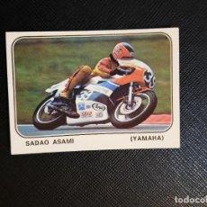 Coleccionismo deportivo: SADAO ASAMI MOTO SPORT PANINI CROMO MOTOCICLISMO - SIN PEGAR - 119. Lote 295535898