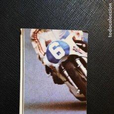 Coleccionismo deportivo: MOTO SPORT PANINI CROMO MOTOCICLISMO - SIN PEGAR - 122. Lote 295535983