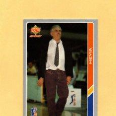 Coleccionismo deportivo: MUNDICROMO LAS FICHAS DE LA ACB 95 Nº 191 HEVIA BALONCESTO SALAMANCA 1994-1995. Lote 297017378