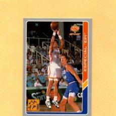 Coleccionismo deportivo: MUNDICROMO LAS FICHAS DE LA ACB 95 Nº 206 ESPECIAL EPI 1994-1995. Lote 297107353