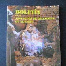 Figuras de Belén: BOLETIN DE LA ASOCIACIÓN DE BELENISTAS DE ALICANTE. JUNIO 1998. Nº 43.. Lote 53589923