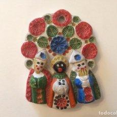 Figuras de Belén: 3 REYES MAGOS BELEN - NACIMIENTO . Lote 103474595