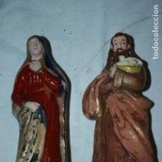 Figuras de Belén: FIGURAS BELEN,NACIMIENTO VILA,GARRIGÓS.LA VIRGEN ,SAN JOSÉ PRESENTACIÓN DEL NIÑO EN EL TEMPLO.9 CMS.. Lote 114350959